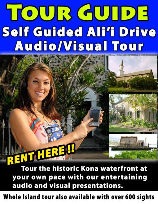Tour Guide Hawaii, GPS-guided audiovisual tours...Take Me Along!