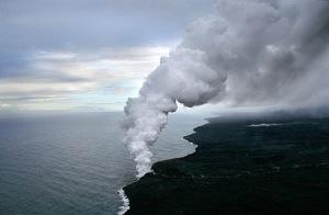 Undated USGS photo of the Waikupanaha Ocean Entry, Kilauea Volcano, HI