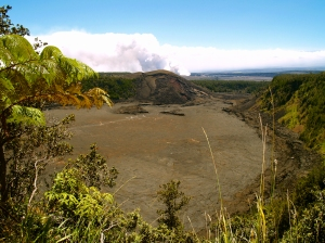 Kilauea Visitors' Center, Hawaii Volcanoes National Park: Photo by Donnie MacGowan