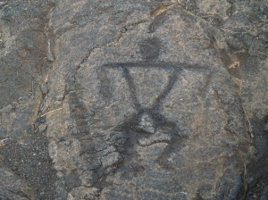 Elaborate Anthropomorphic Carving from Pu'u Loa Petroglyph Field: Photo by Donald B. MacGowan