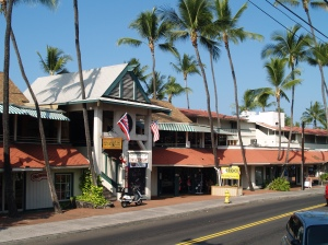 Kona Inn Shops: Photo by Donald B. MacGowan