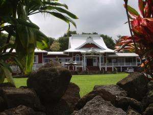The Daifukuji Mission Near Kainaliu: Photo by Donnie MacGowan