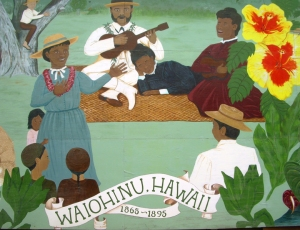 A Community-Painted Mural on the Waiohinu General Store: Photo by Donald B. MacGowan