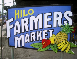 Hilo Has One of the Most Amazing Farmer's Market's of Any Small Town in the US: Photo by Donnie MacGowan