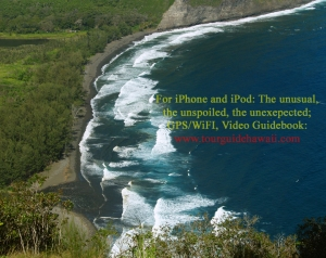 eWaipio Beach_edited-1