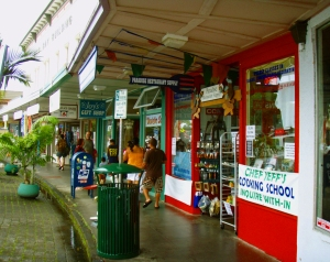 Hilo's Bay Front Shopping and Dining District is a Bright Spot of Prosperity Surrounded by Urban Blight: Photo by Donald B. MacGowan