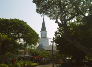 Mokuaikawa Church, Kona Hawawii: Photo by Donald B. MacGowan