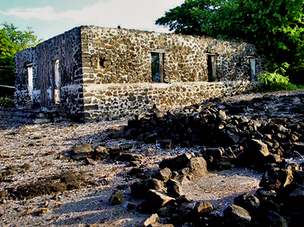 Old Helani Church Built over the ruins of 'Ohi'amukumuku Heiau at Kahalu'u, Kona Hawaii: Photo by Donald B MacGowan