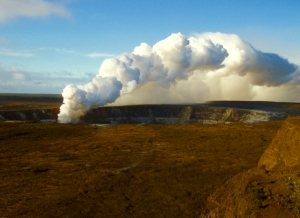 Offereings to the goddess at Halema'uma'u Crater, Hawaii Volcanoes National Park: Photo by Donald B MacGowan